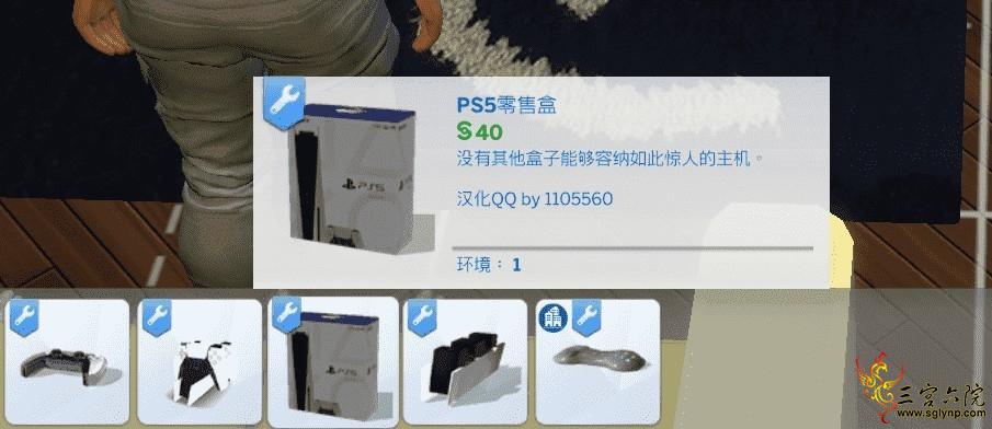 盒子1-作者QQ1105560.png
