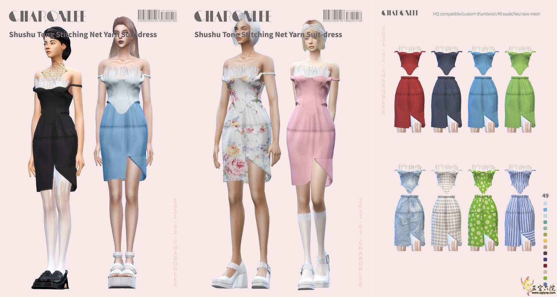 [CHARONLEE]2021-011-Shushu Tong Stitching Net Yarn Suit-dress.jpg