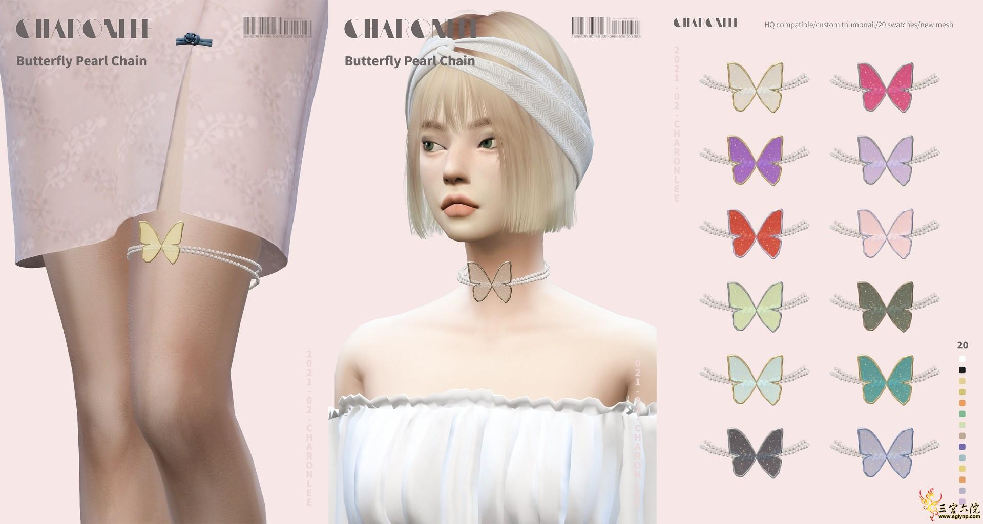 [CHARONLEE]2021-014-Butterfly Pearl Chain.jpg