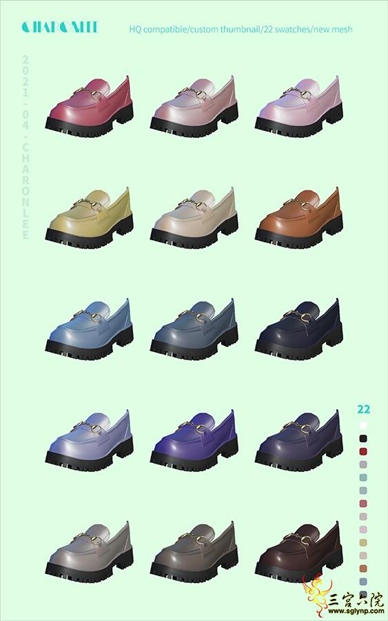 [CHARONLEE]2021-028-Gucci Chunky Lug Sole Loafers03.png