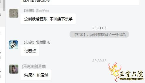 Cache_63f081122a6dafca._看图王.png