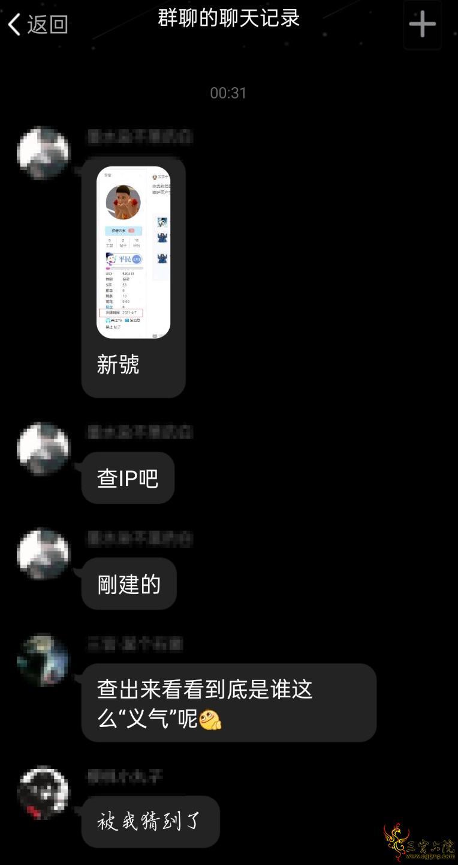 Screenshot_2021-04-08-23-27-56-18.png