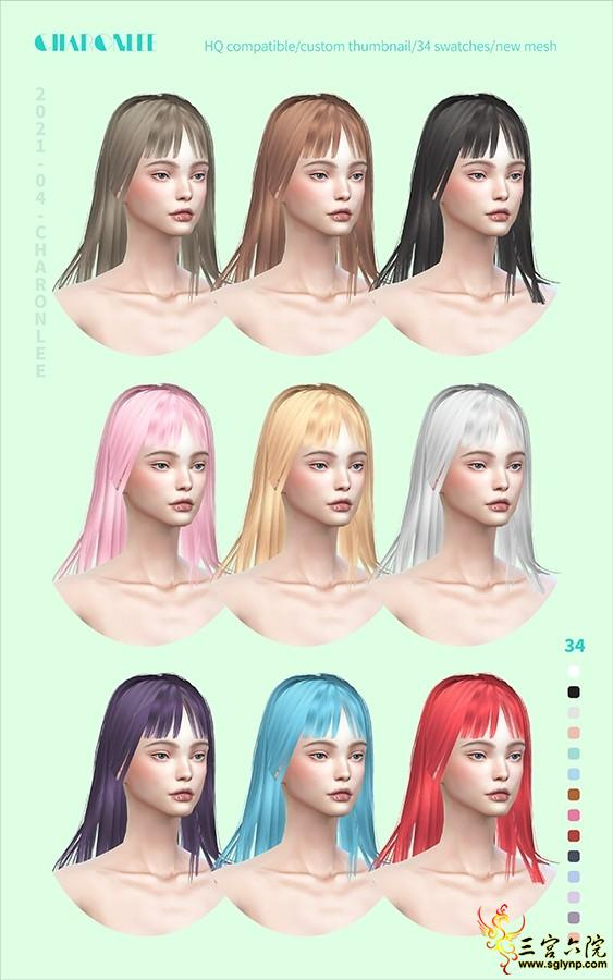 [CHARONLEE]2021-029-Shoulder Length Hair03.png