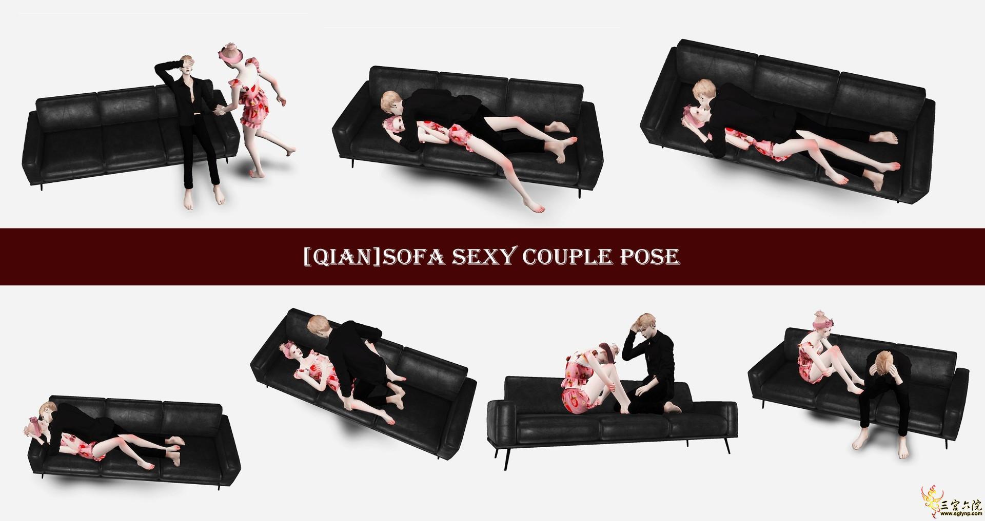 [Qian]Sofa sexy couple pose.jpg