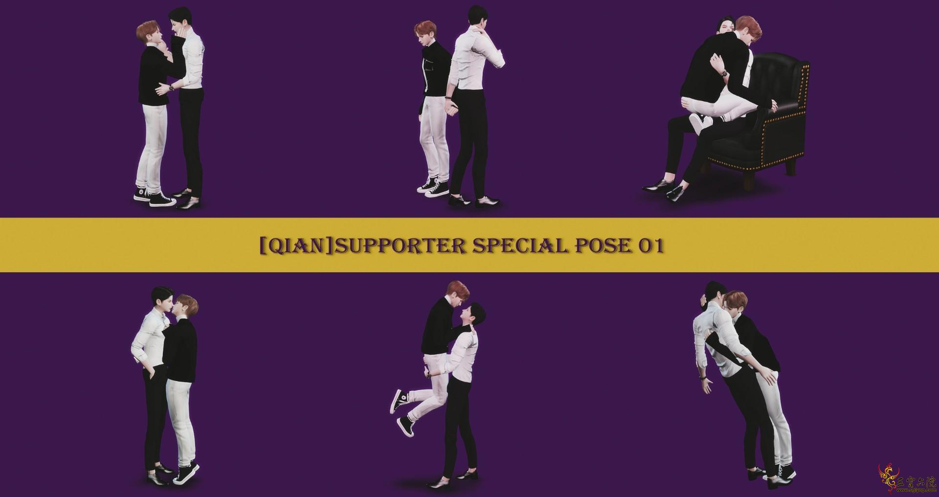 [Qian]Supporter Special pose 01.jpg