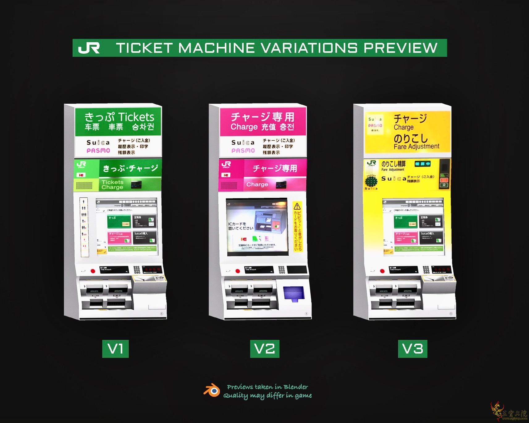Ticket Machine Preview Variations.jpg