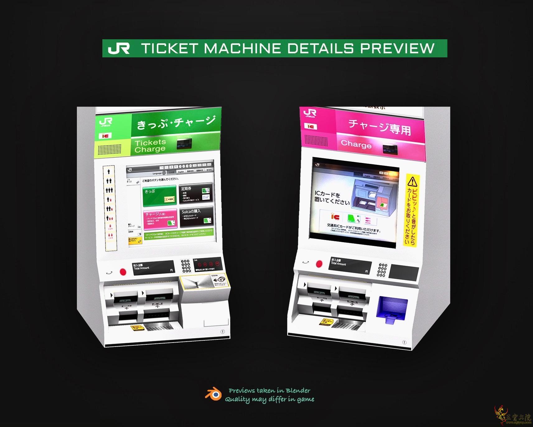 Ticket Machine Preview Details.jpg