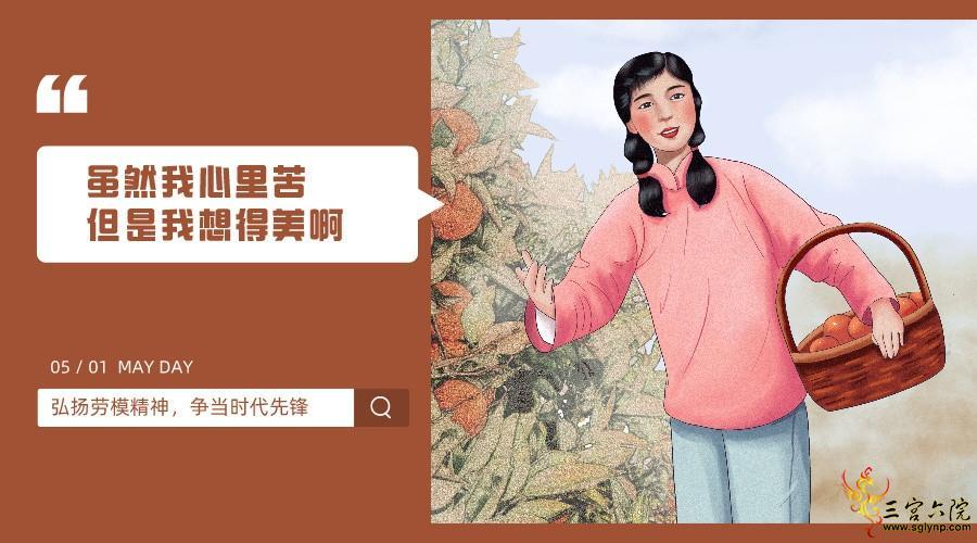 默认标题_横版海报_2021-05-01-0 (1).jpg