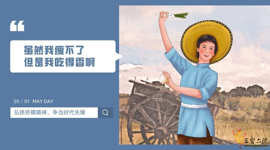 默认标题_横版海报_2021-05-01-0 (2).jpg