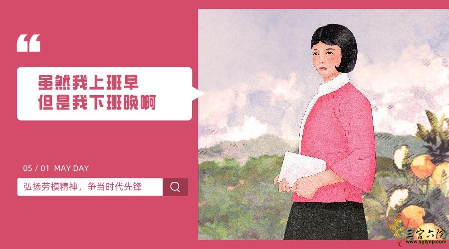 默认标题_横版海报_2021-05-01-0 (4).jpg