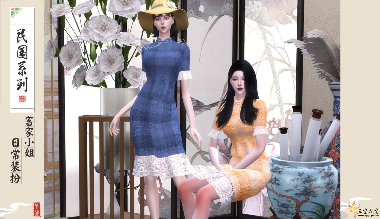 Esteen【民国风】民国大小姐日常装--回帖10S币