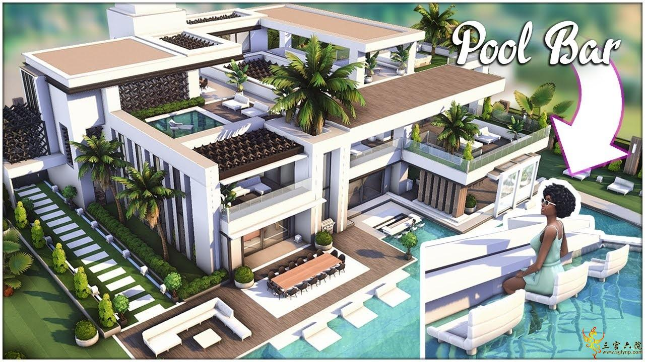 【外搬房屋】带泳池酒吧的现代豪宅-Kate Emerald-64x64-NOCC│模拟人生4速建
