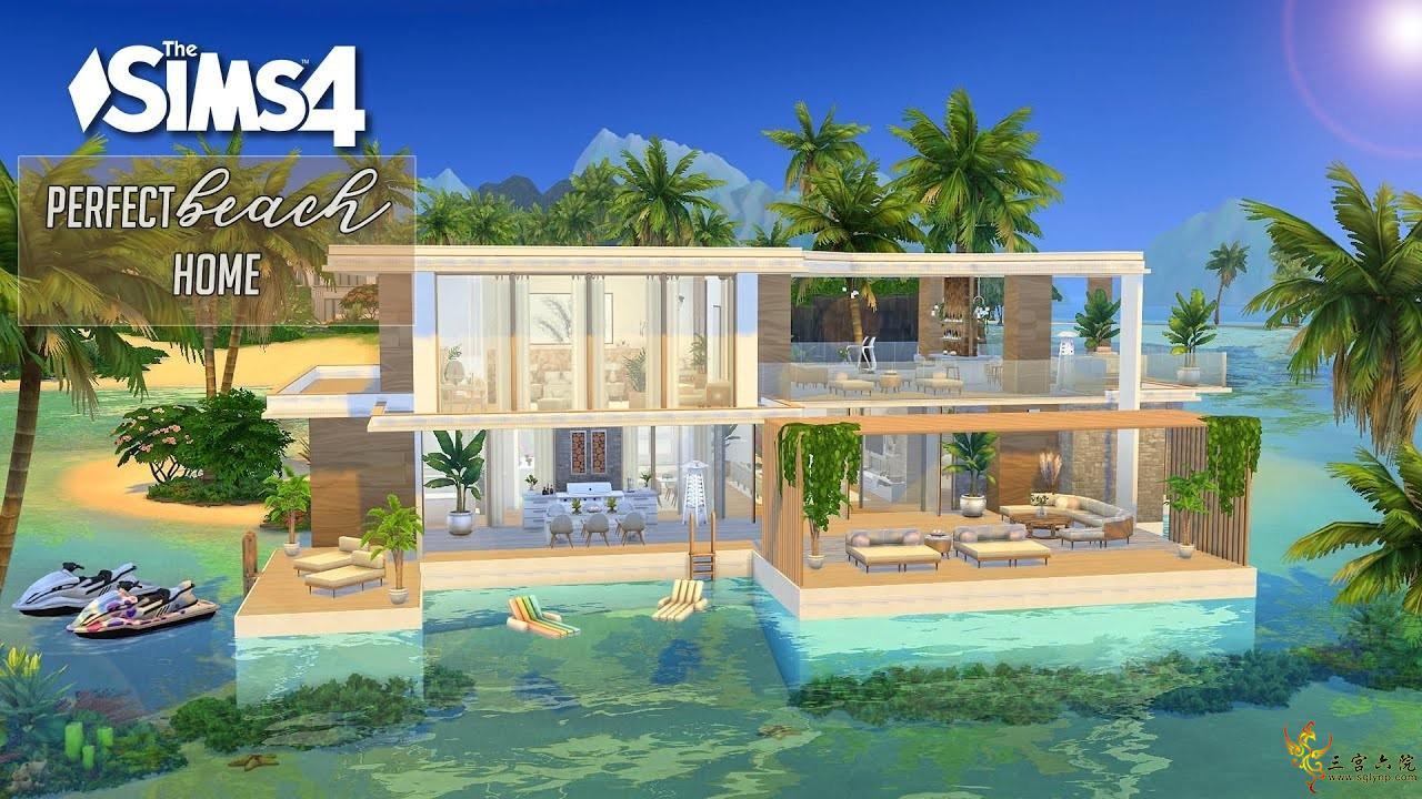 【外搬房屋】现代海滩别墅-Lucy-40x30-NOCC│模拟人生4速建
