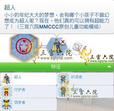 MMCCC3.jpg