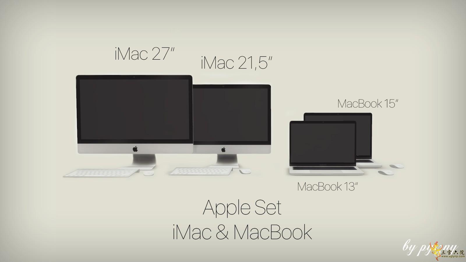 Apple Set.png