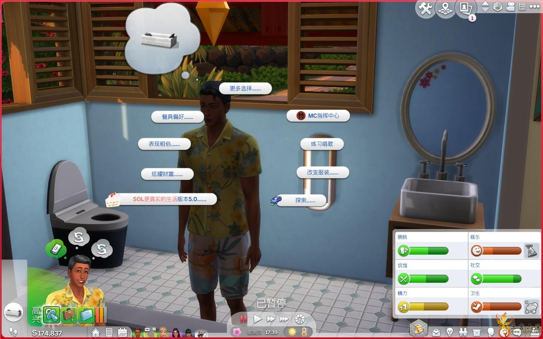 Sims 4 Screenshot 2021.07.08 - 21.34.51.27.png