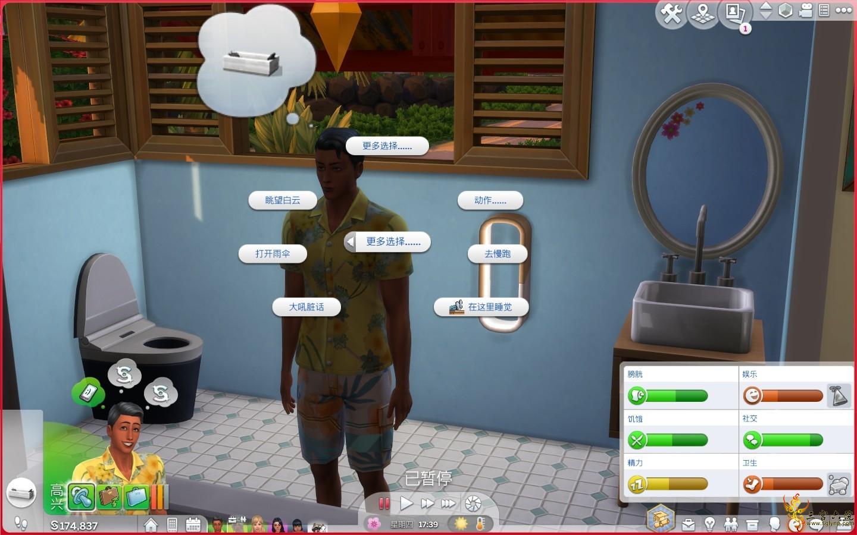 Sims 4 Screenshot 2021.07.08 - 21.34.54.06.png