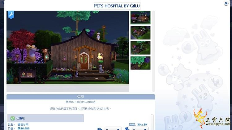 The Sims 4 2021_7_8 3_01_19.png