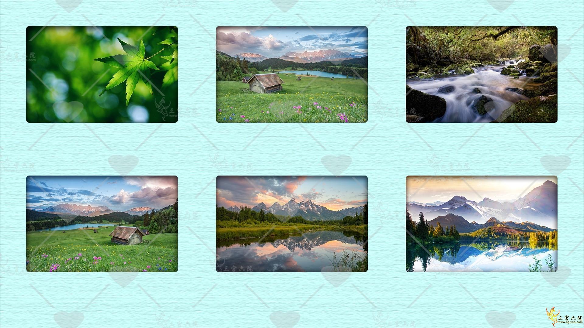 [xinxin]风景墙纸.png
