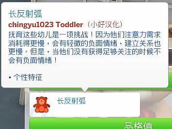 2021-7-13_17-38-31_edit_747488642795836.png