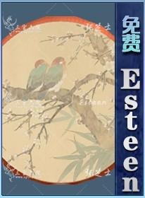 esteen_免费S4S小图03.png