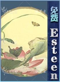 esteen_免费S4S小图05.png