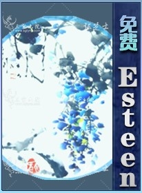 esteen_免费S4S小图04.png