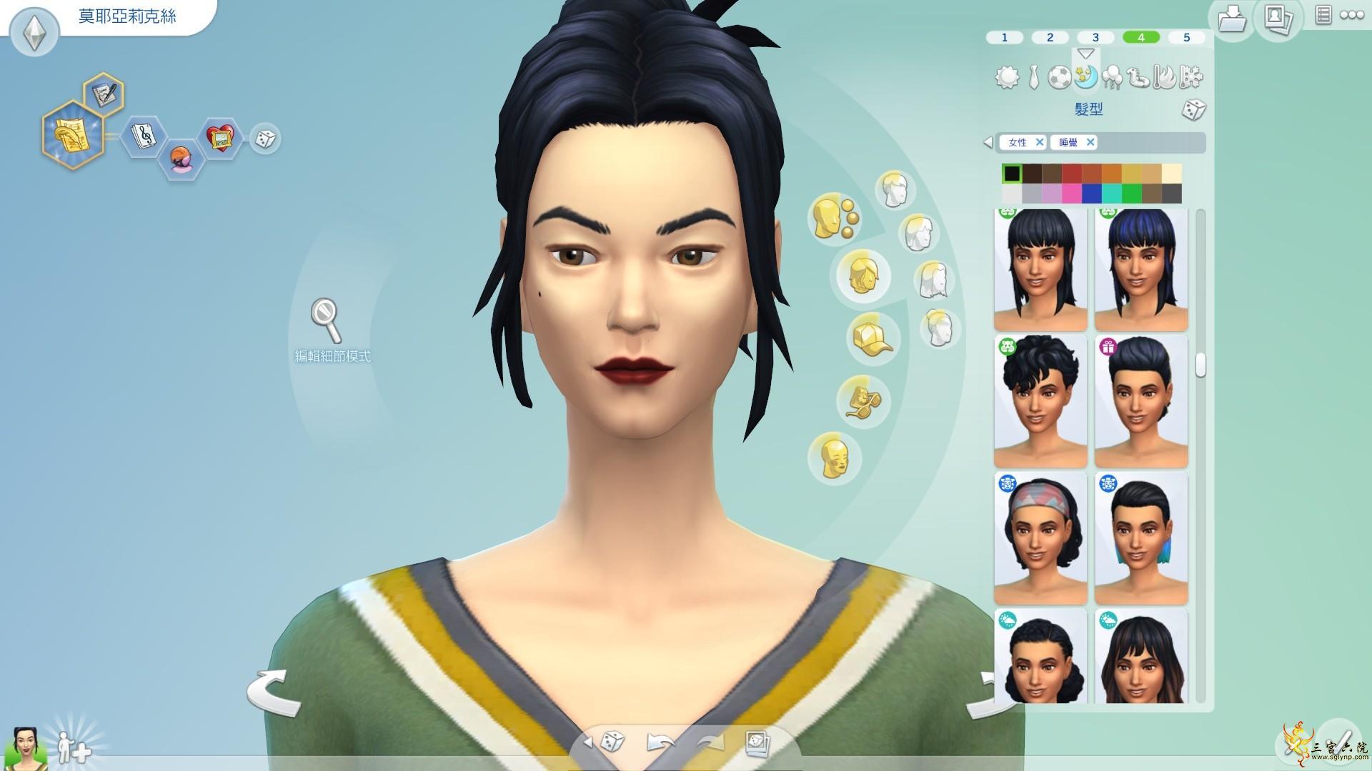 Sims 4 Screenshot 2021.07.17 - 18.29.50.38.png
