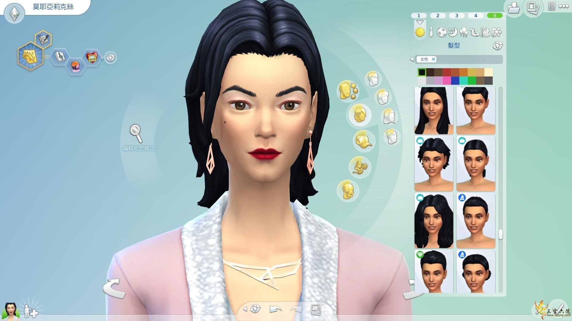 Sims 4 Screenshot 2021.07.17 - 18.31.06.39.png