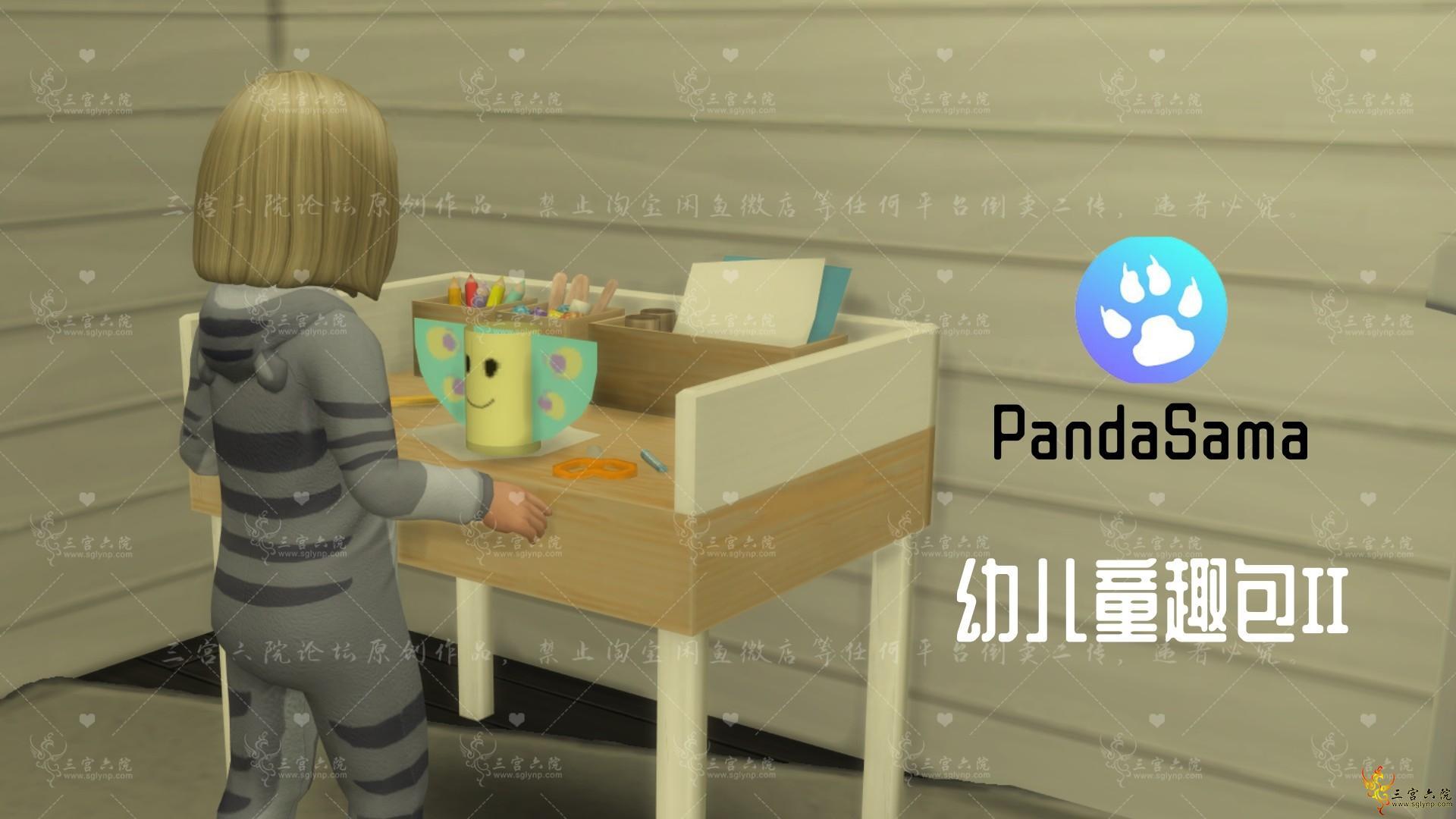 pandaii (1).png