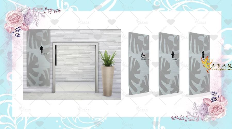 [xinxin]商场必备卫生间标识.png
