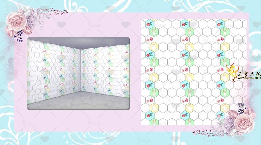 [xinxin]萌兔彩色瓷砖.png