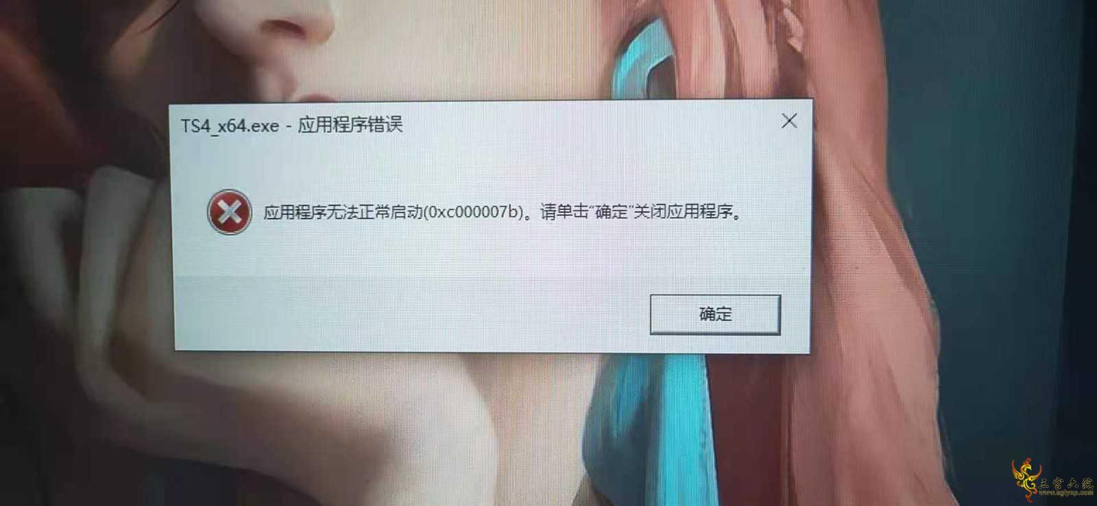 mmexport1626758360008.jpg