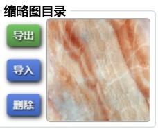 屏幕截图 2021-07-20 231728.jpg