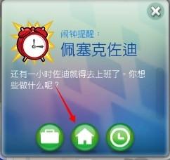 QQ图片20210727205957.png