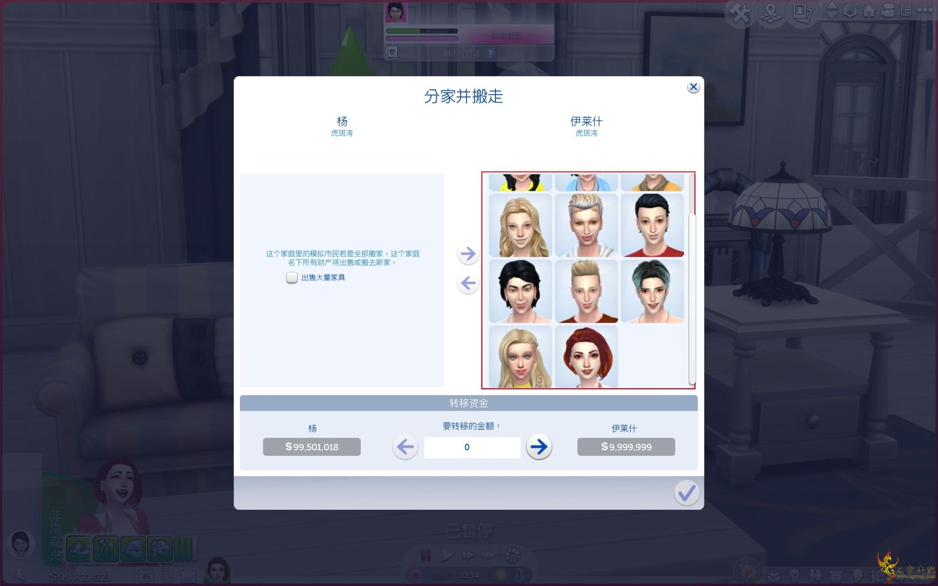 The Sims 4 2021_8_20 18_09_29.png