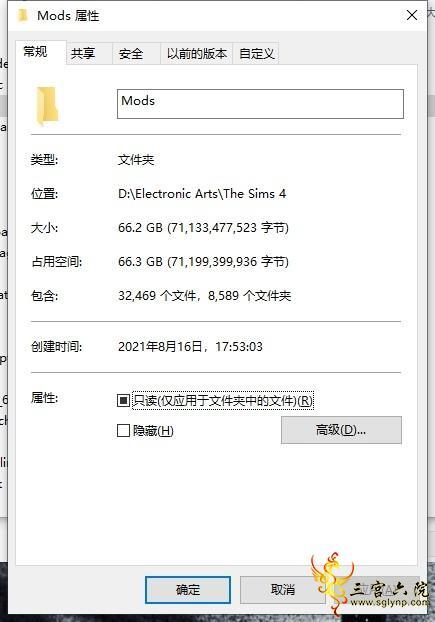微信图片_20210820205450.png