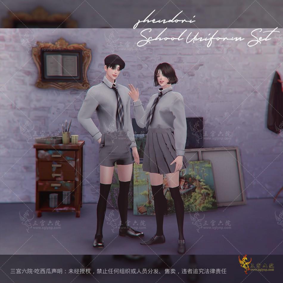 School_Uniform_Set1.png