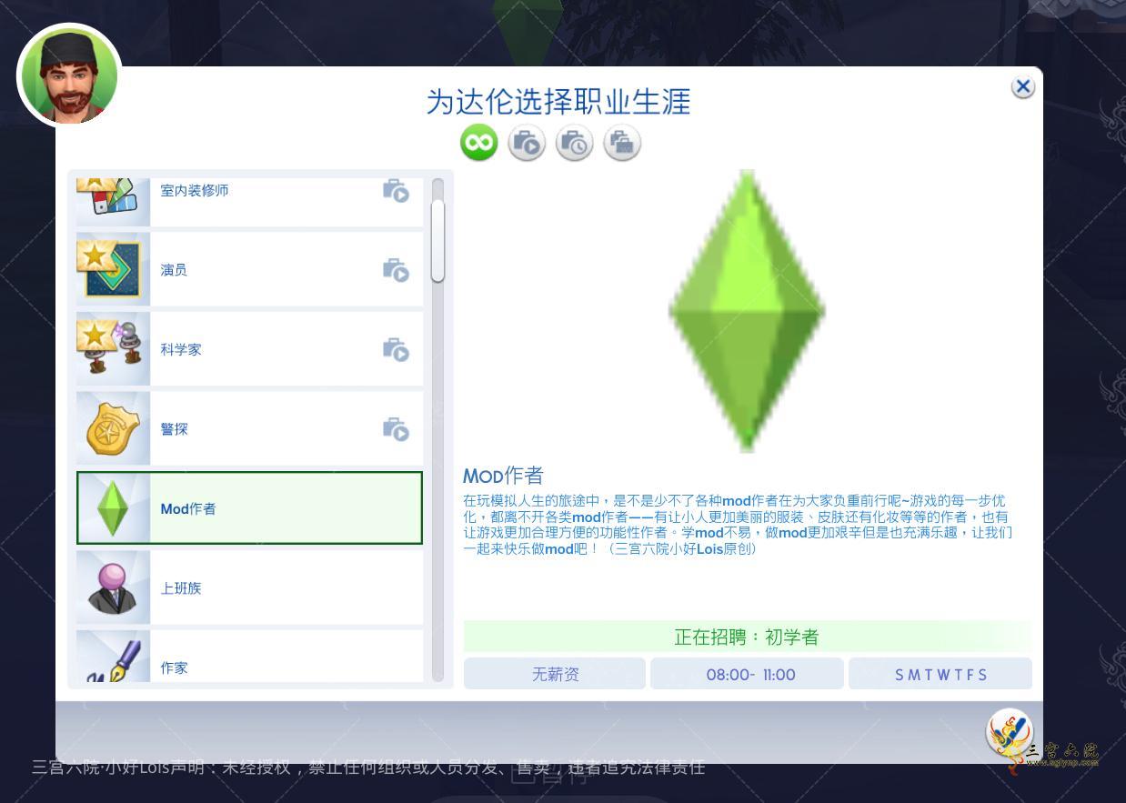 VJO6R]3@8%U]@`_NN0~(_N6.png