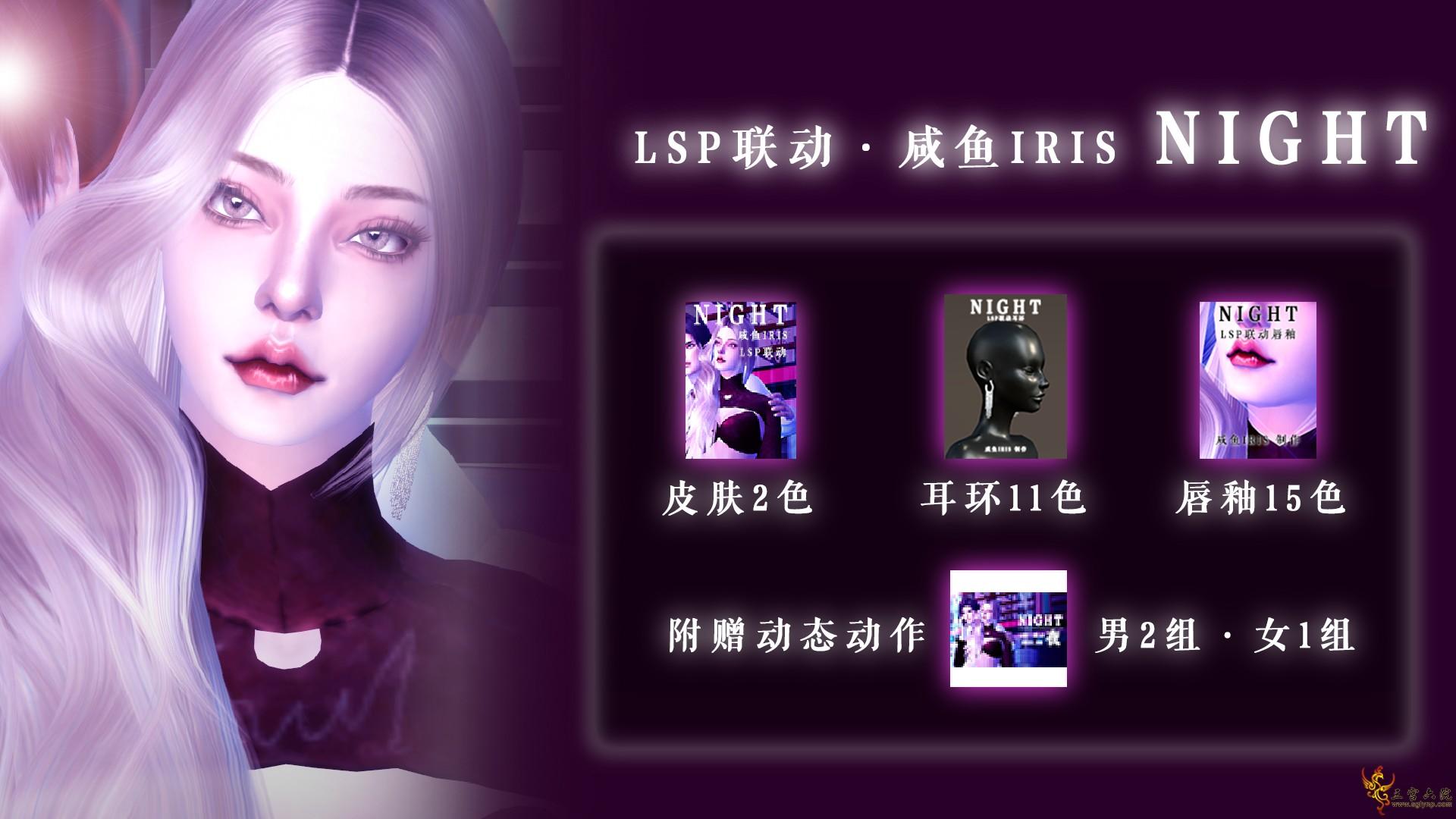 LSP联动封面.png