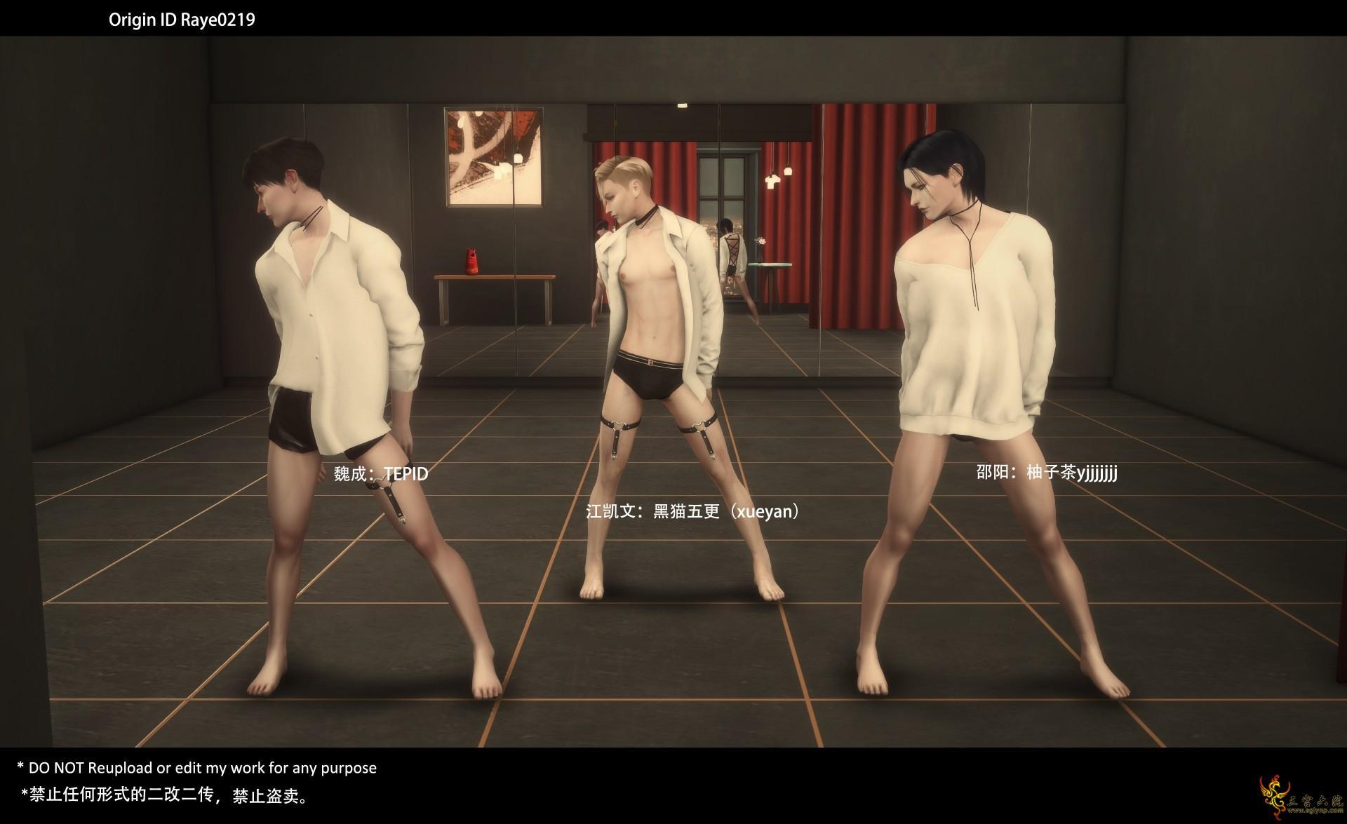 【R219】MMD Dance Pose Conqueror 07 .jpg