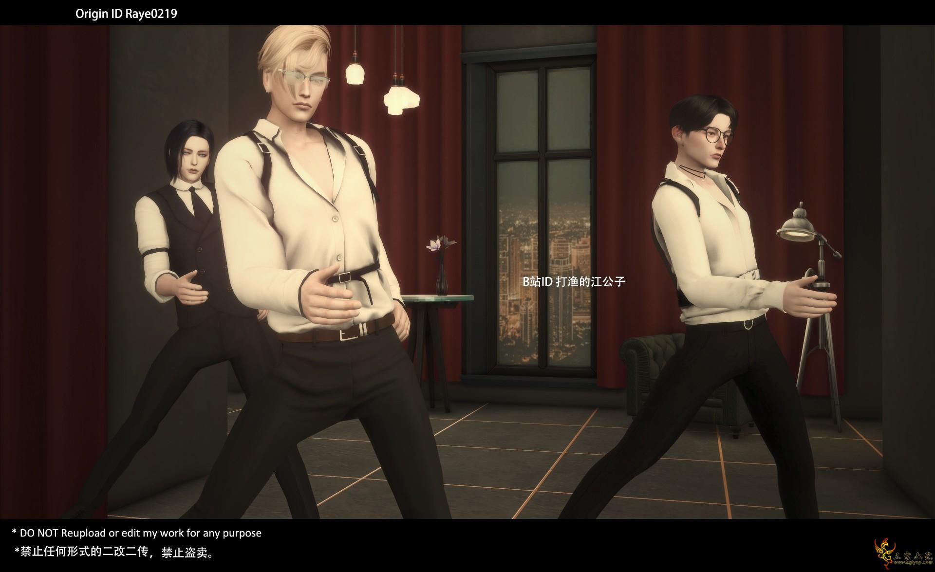 【R219】MMD Dance Pose Conqueror 03 .jpg