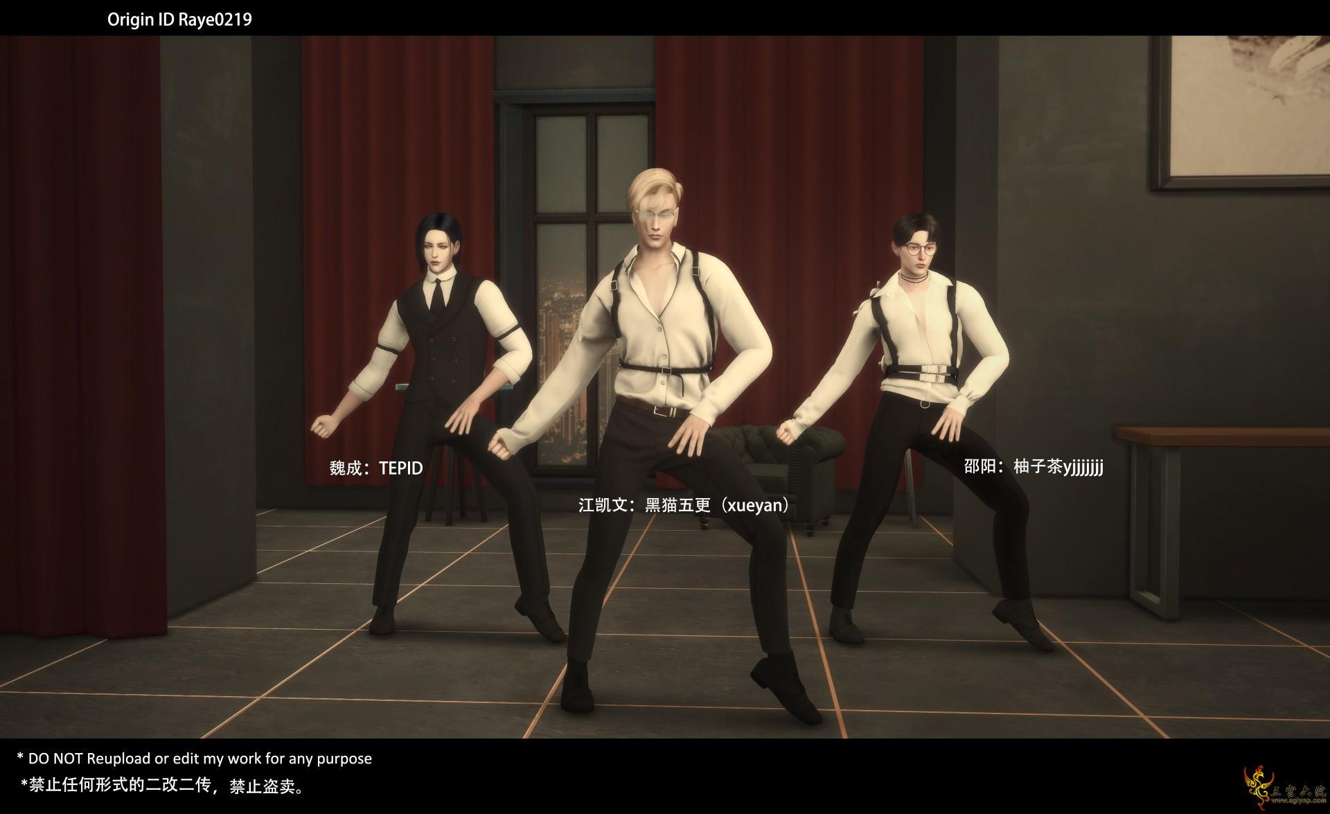 【R219】MMD Dance Pose Conqueror 06 .jpg
