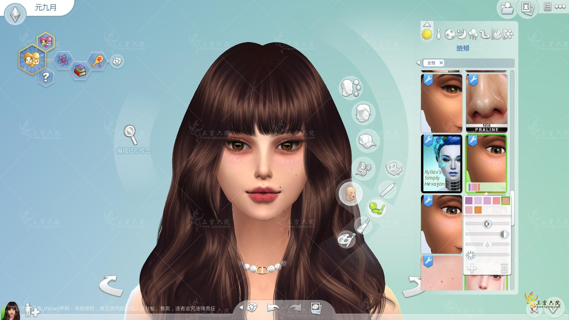 The Sims 4 2021_8_28 20_25_18.png