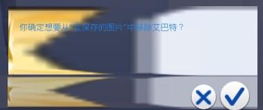QQ图片20210830223153.png