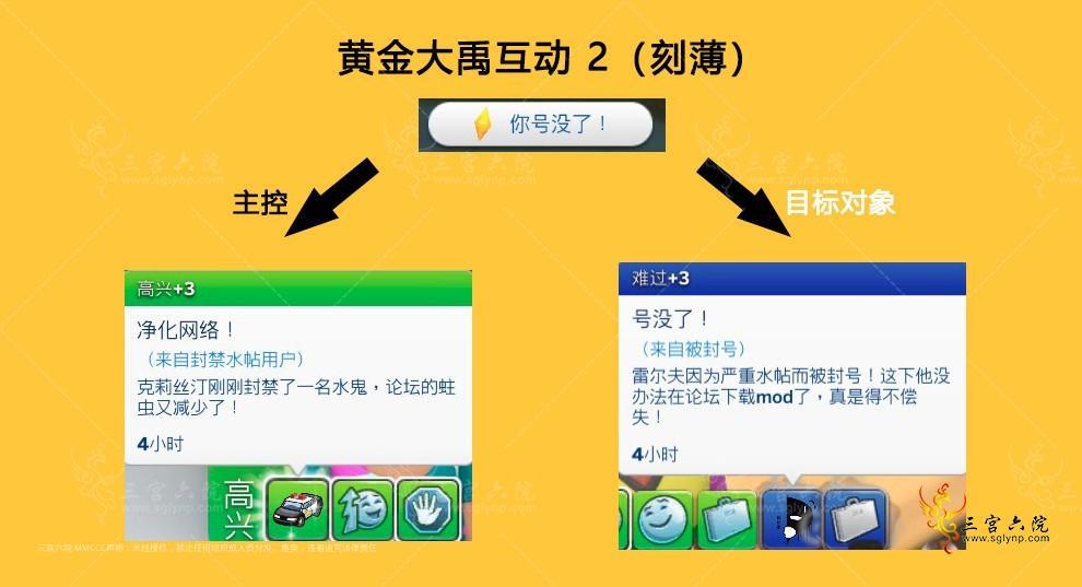 互动5.jpg