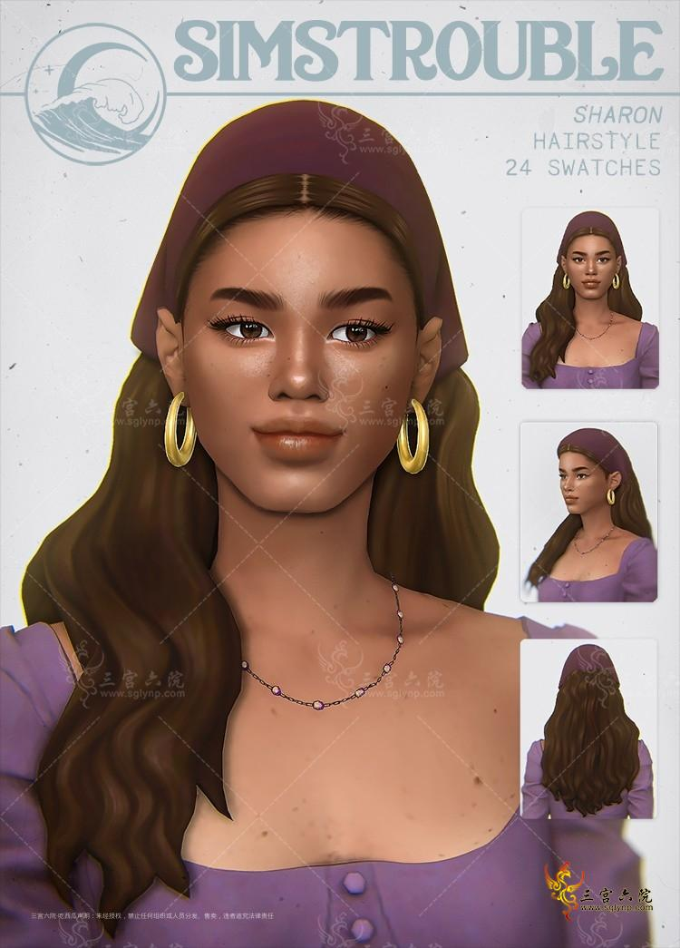 simstrouble_FemaleHair_Sharon(1).png