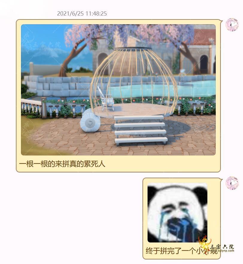 2021_09_07_20_34_IMG_9106.JPG