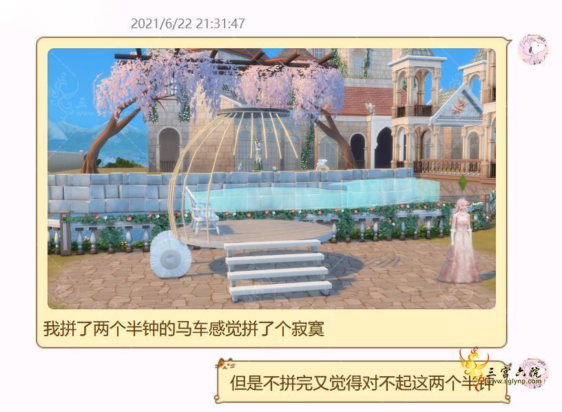 2021_09_07_20_34_IMG_9105.JPG