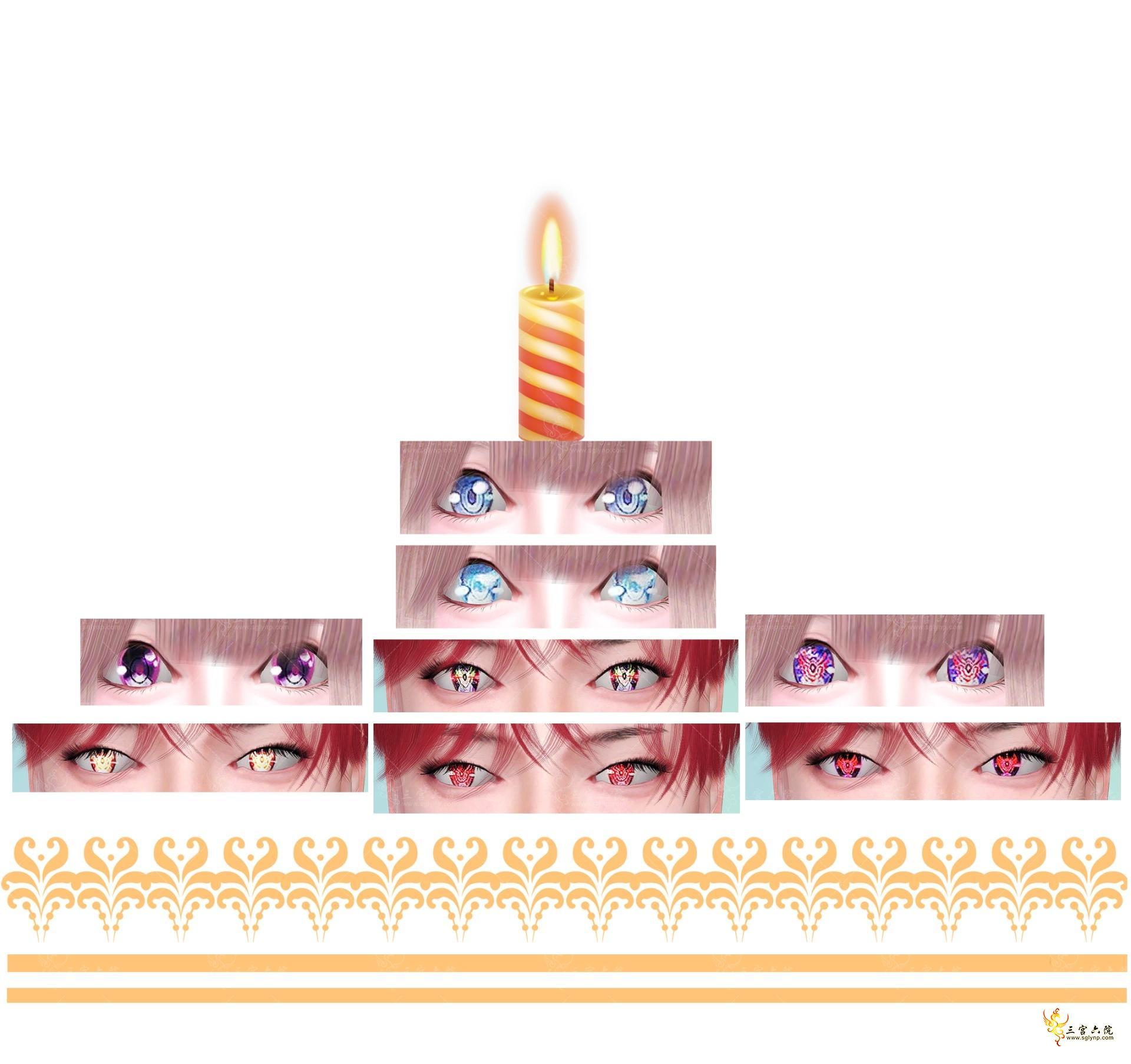 生日快乐~.jpg